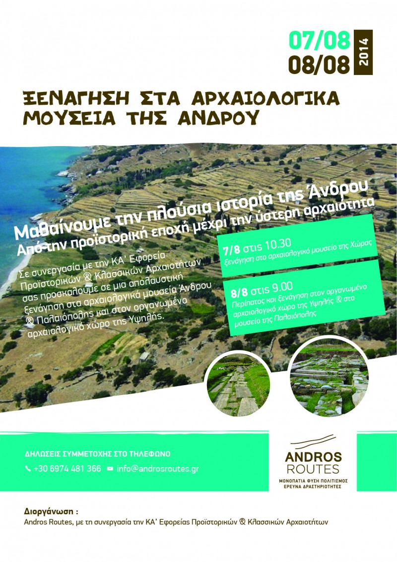 PosterA4_No3
