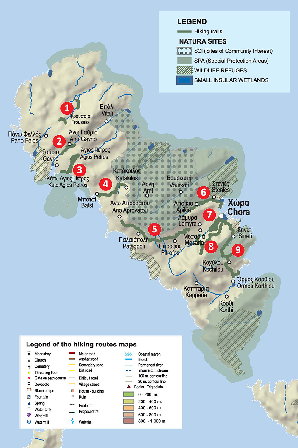 Leaflets - Andros Routes