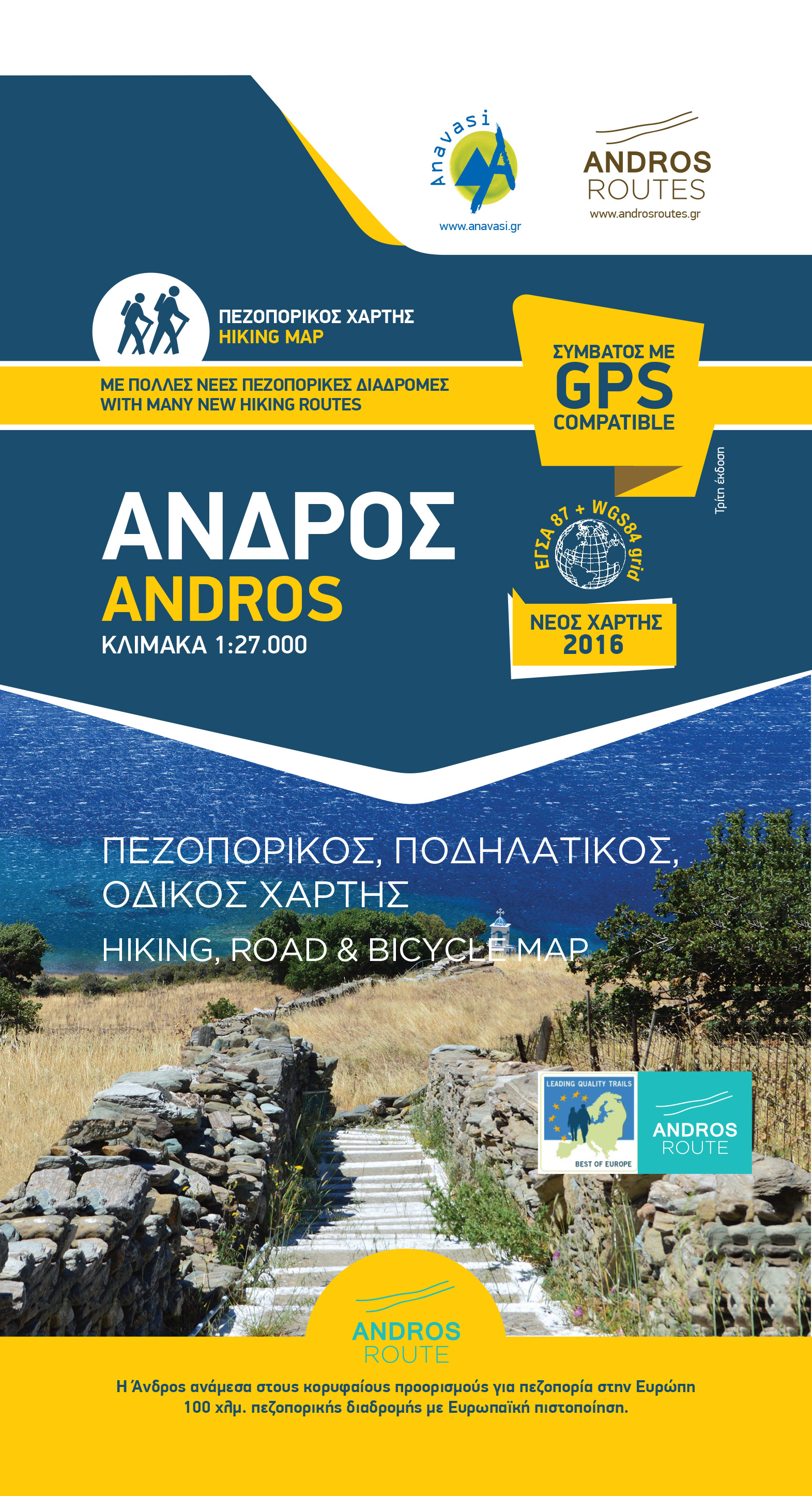 New map of Andros Andros Routes