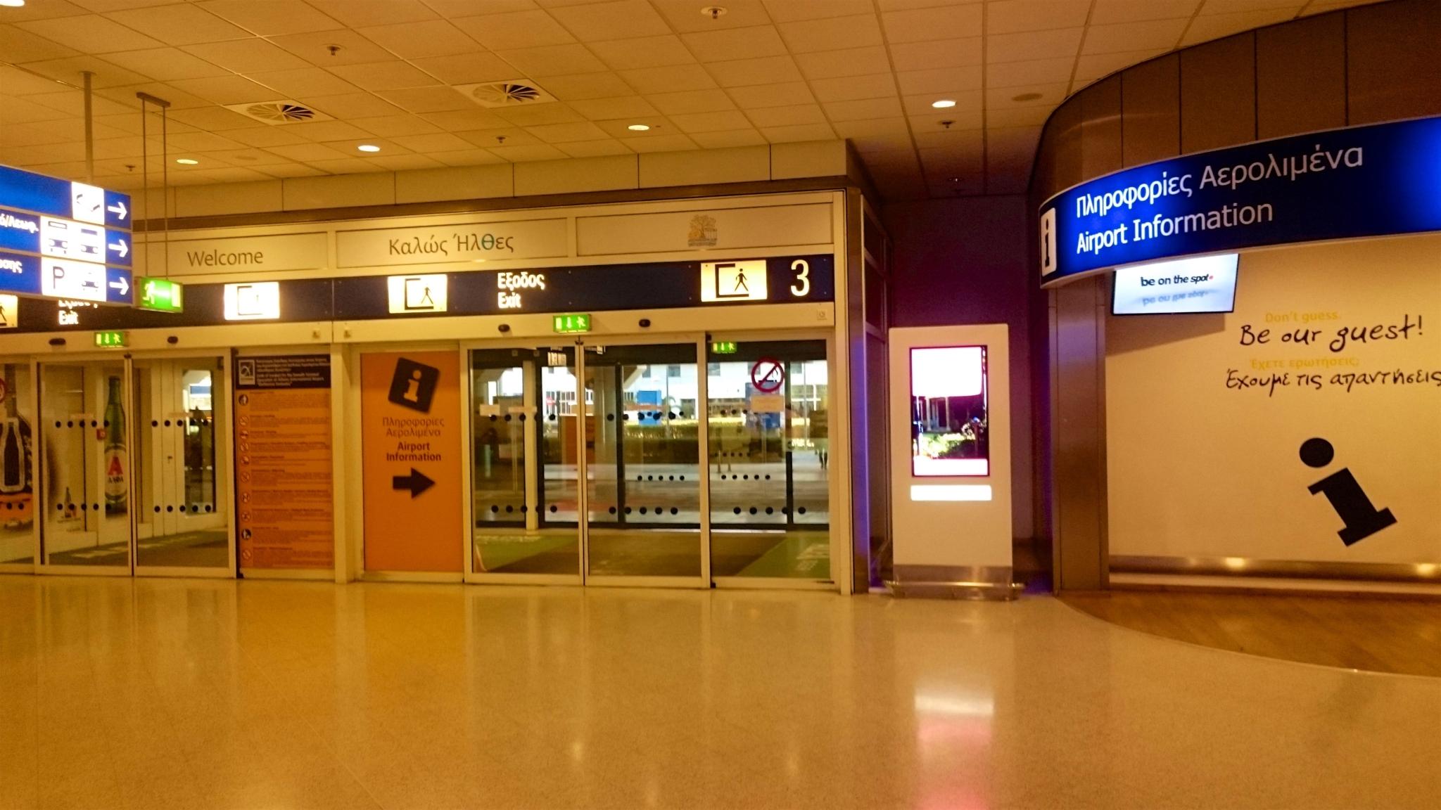 Αποτέλεσμα εικόνας για athens airport arrivals level